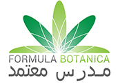 Formula Botanica Approved Tutor Arabic